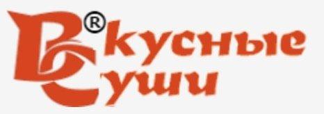 логотип вкусные суши