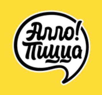 алло пицца логотип