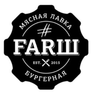 бургерная farsh логотип