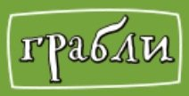 логотип доставки грабли