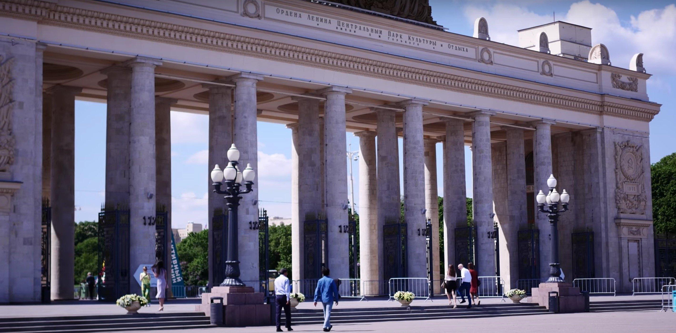 Сегодня мы в Парке Горького.