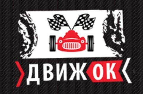 движок лого