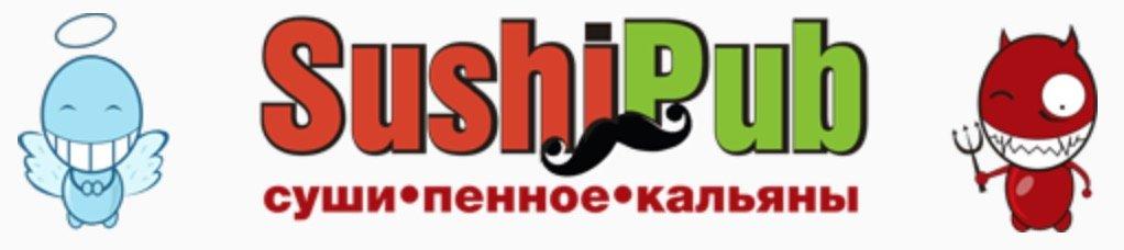суши паб лого