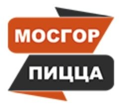 мосгорпицца логотип доставки