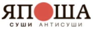 логотип доставки япоша