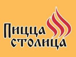 логотип доставки Пицца Столица