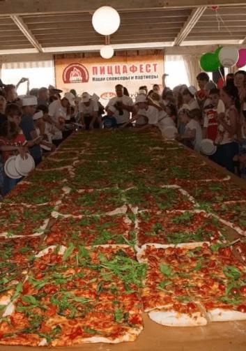 пиццафест