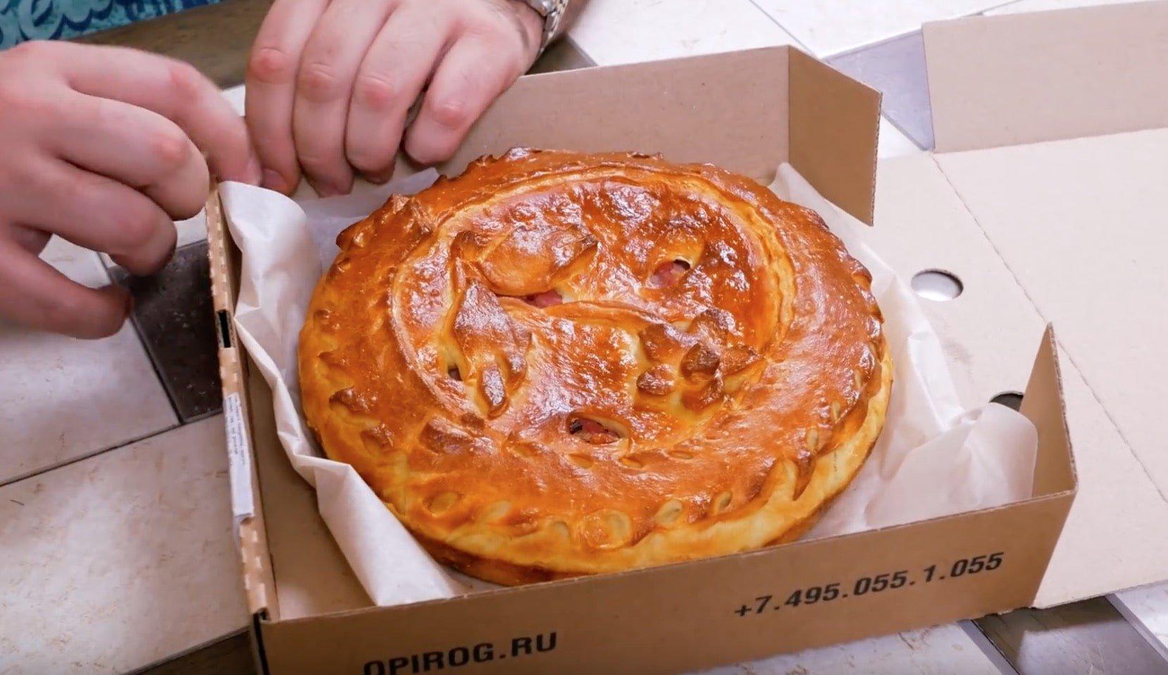 Пирог с ветчиной и сыром-min