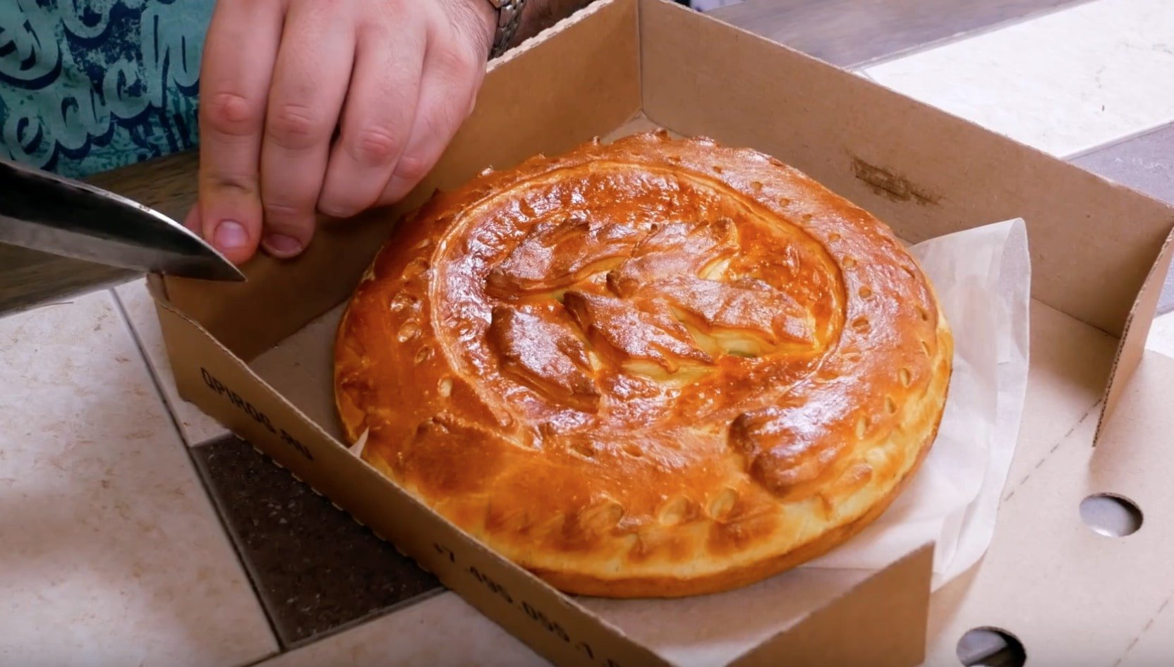 Пирог со шпинатом и брынзой-min