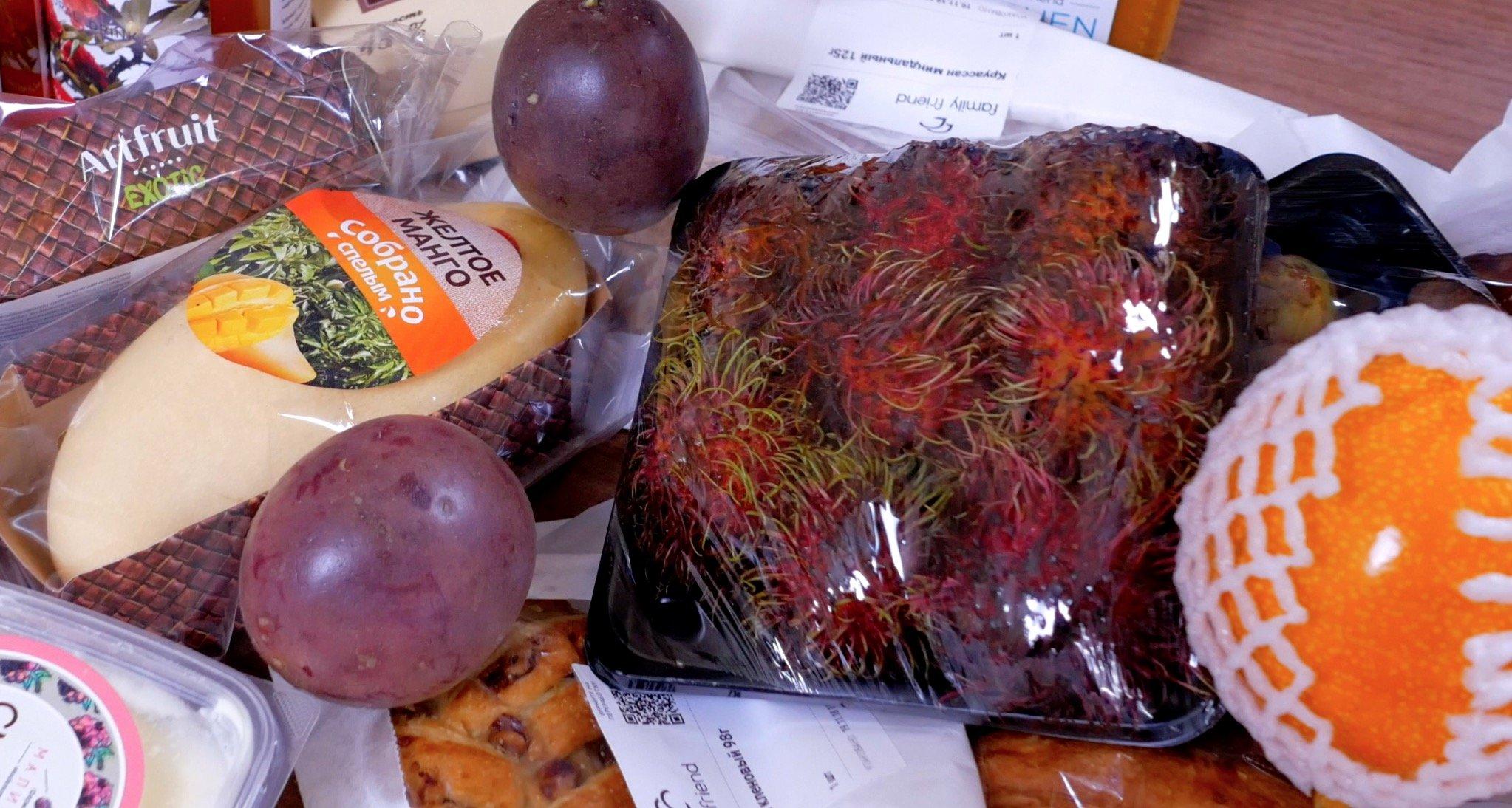 экзотические фрукты 2
