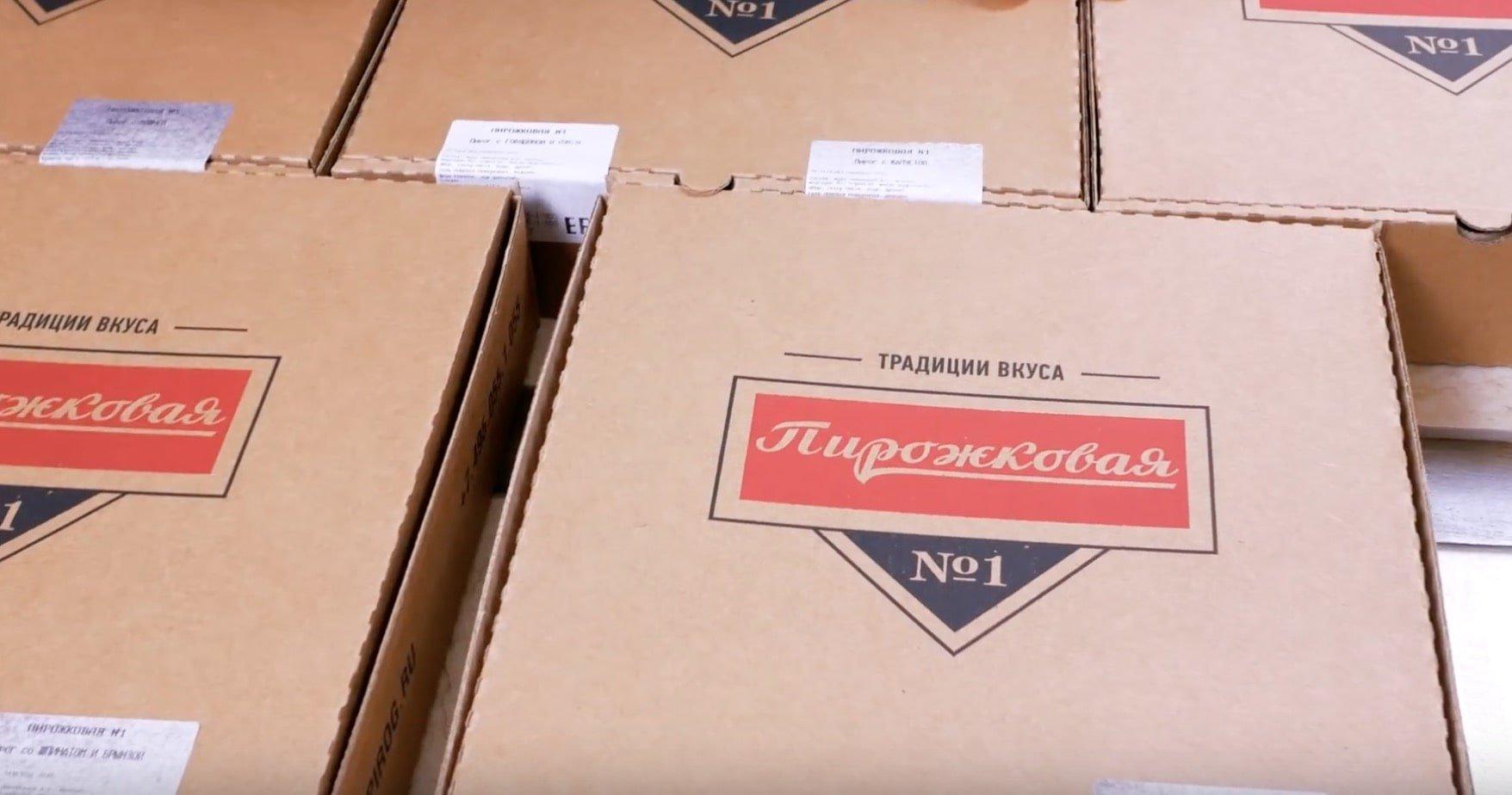 брендированные коробки-min