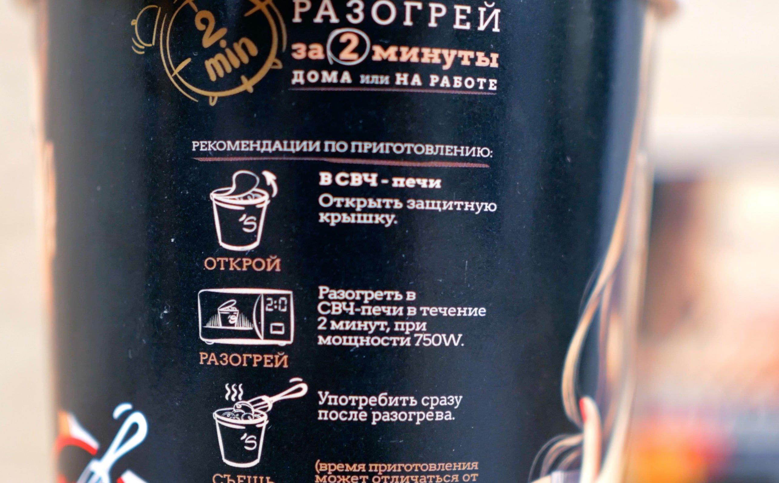 дамплс сибирская коллекция способ приготвления