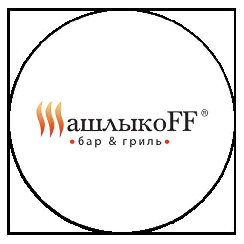 шашлыкофф круглый лого