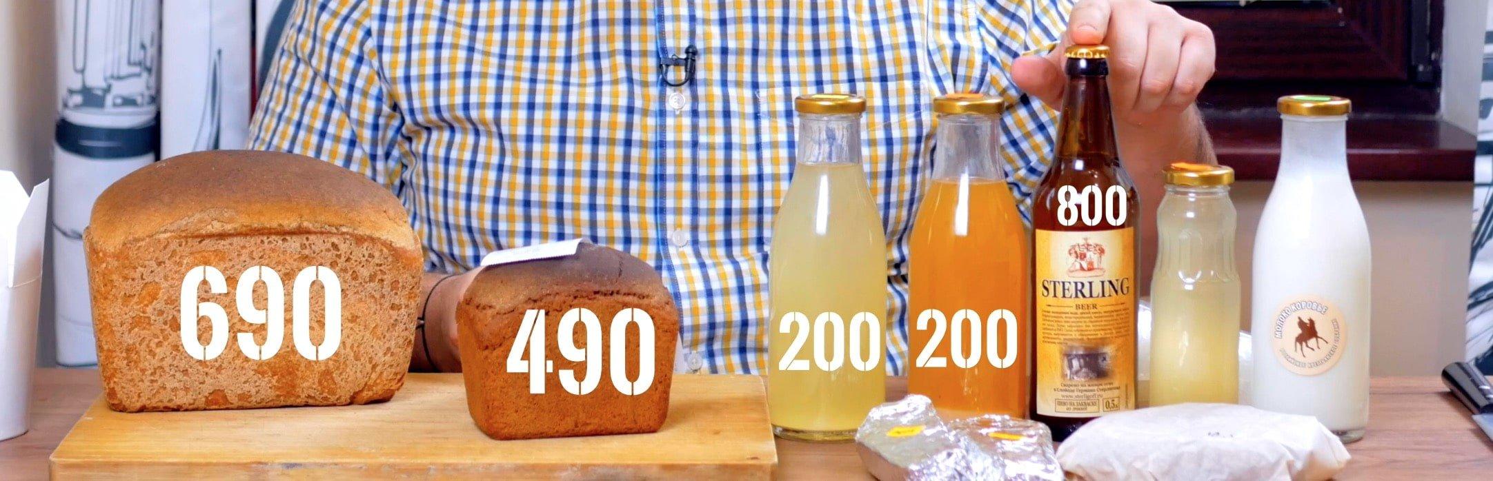 цены на продукты Хлеб от Германа Стерлигова