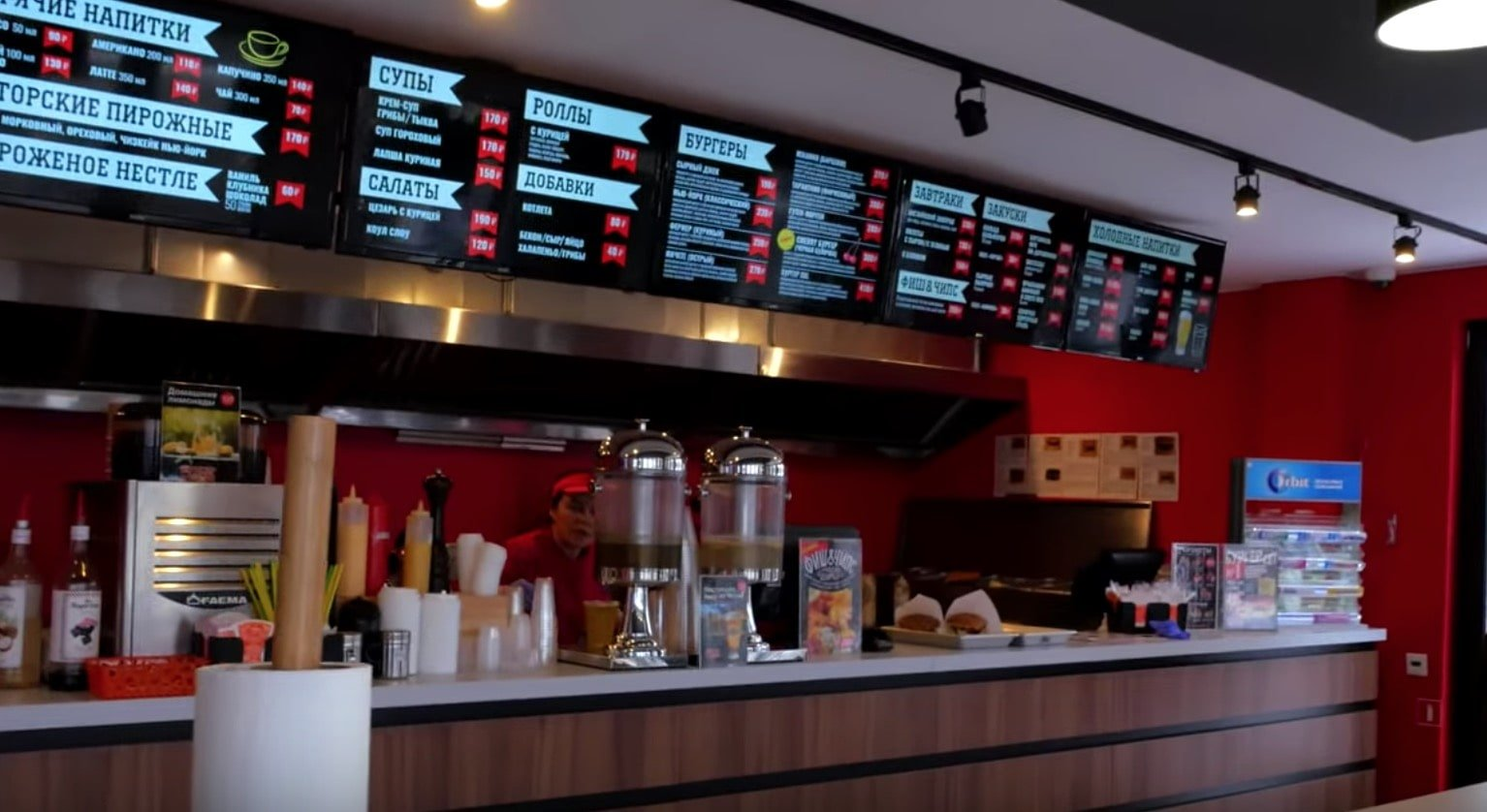 бургеры и кофе 2-min