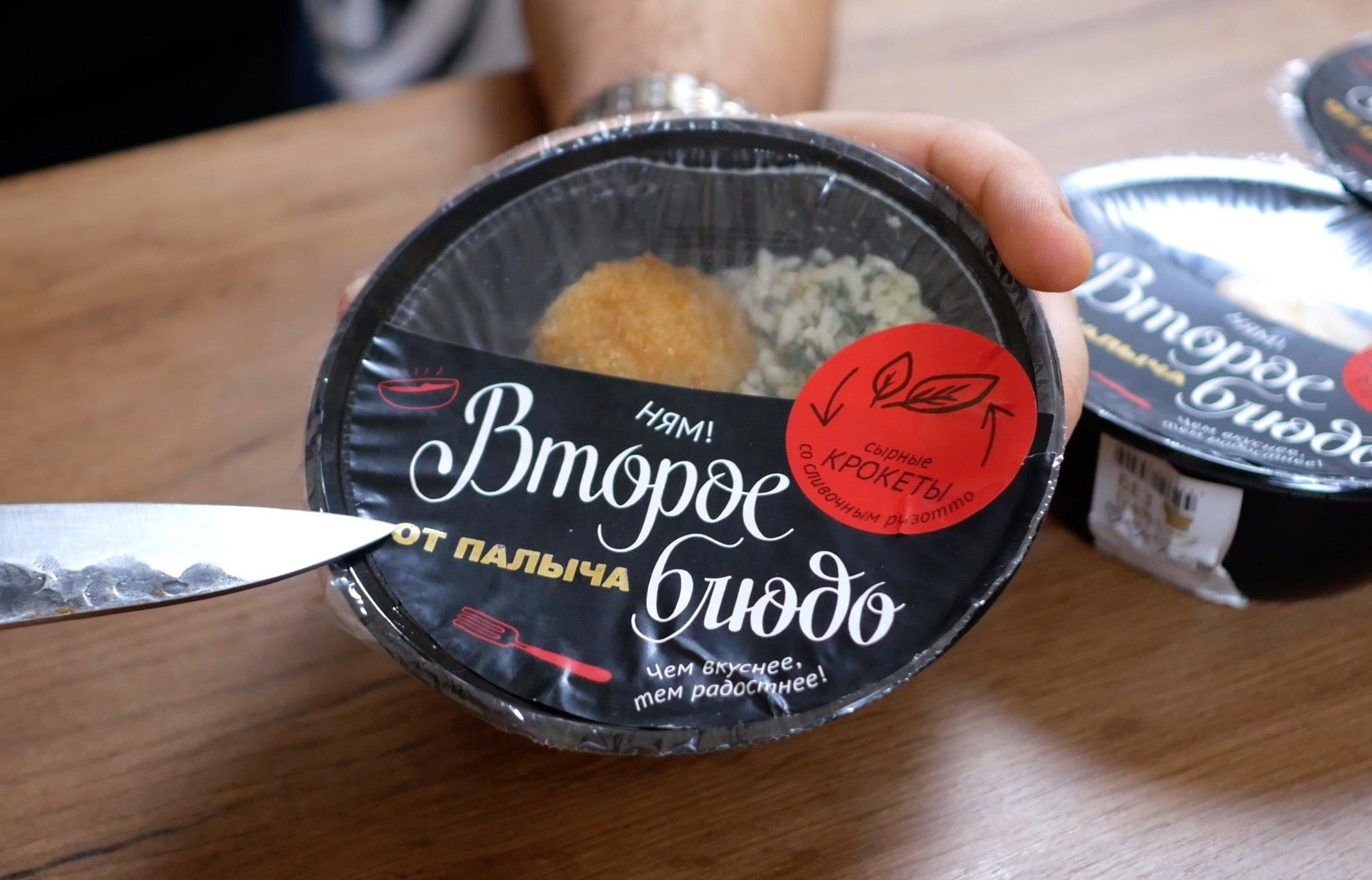 дизайн упаковки вторые блюда от палыча