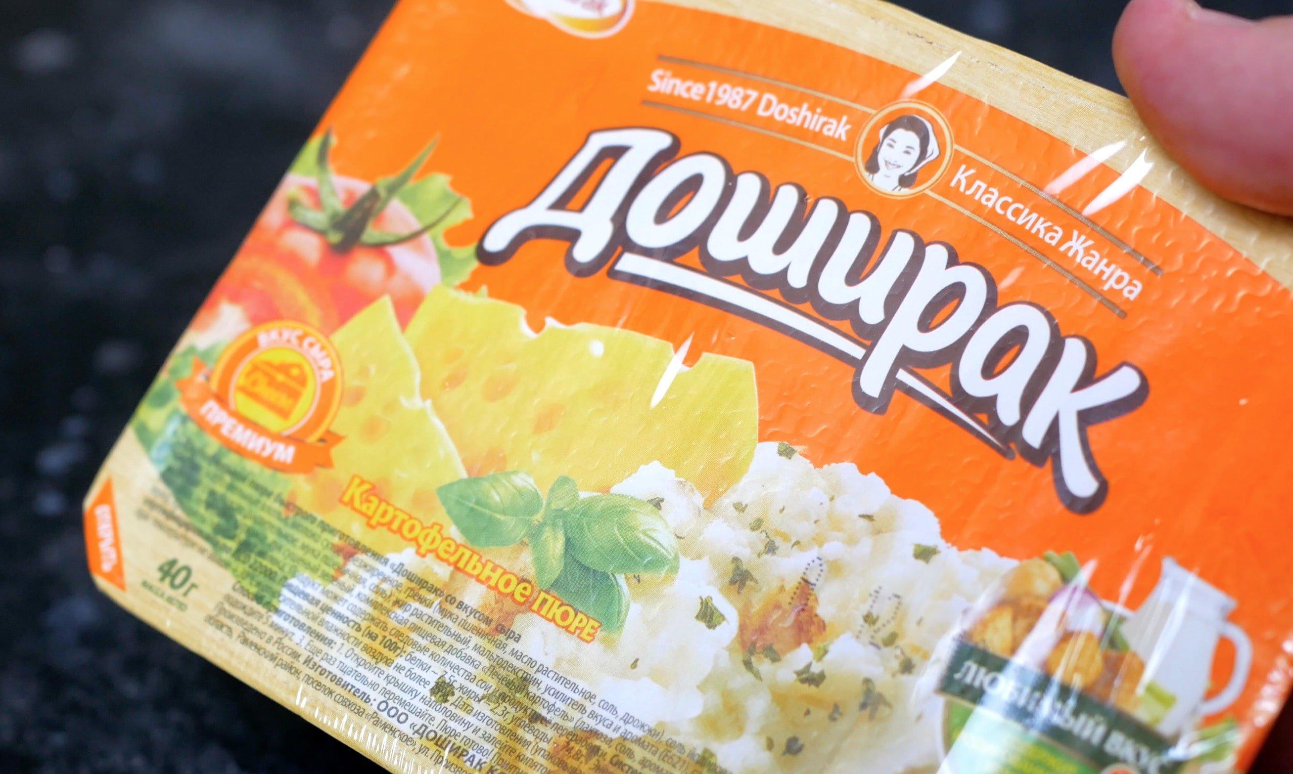 Картофельное пюре со вкусом сыра - 34 рубля