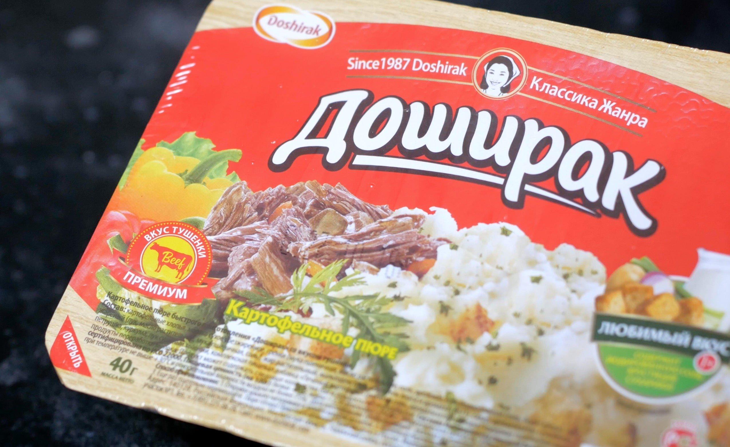 Картофельное пюре со вкусом тушенки - 34 рубля