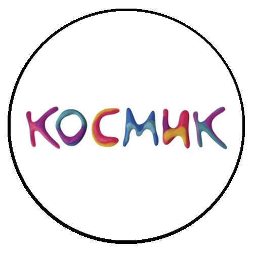 космик круглый лого