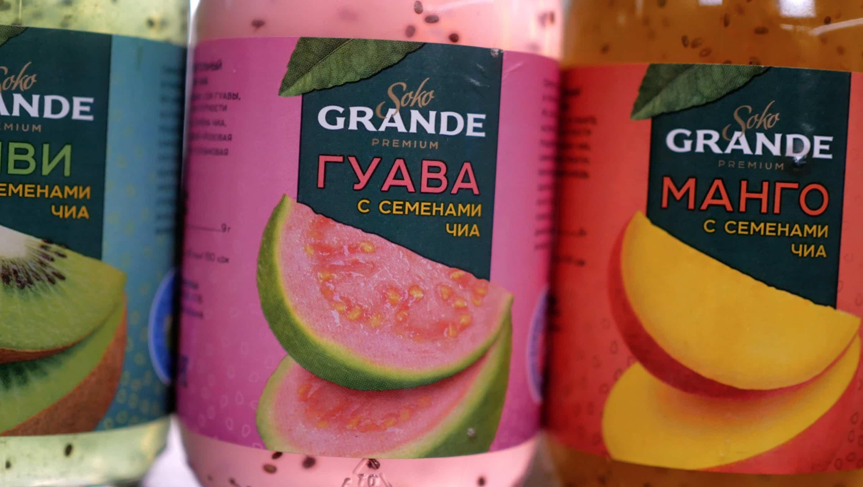 Напитки Grande от NAR с семенами Чиа