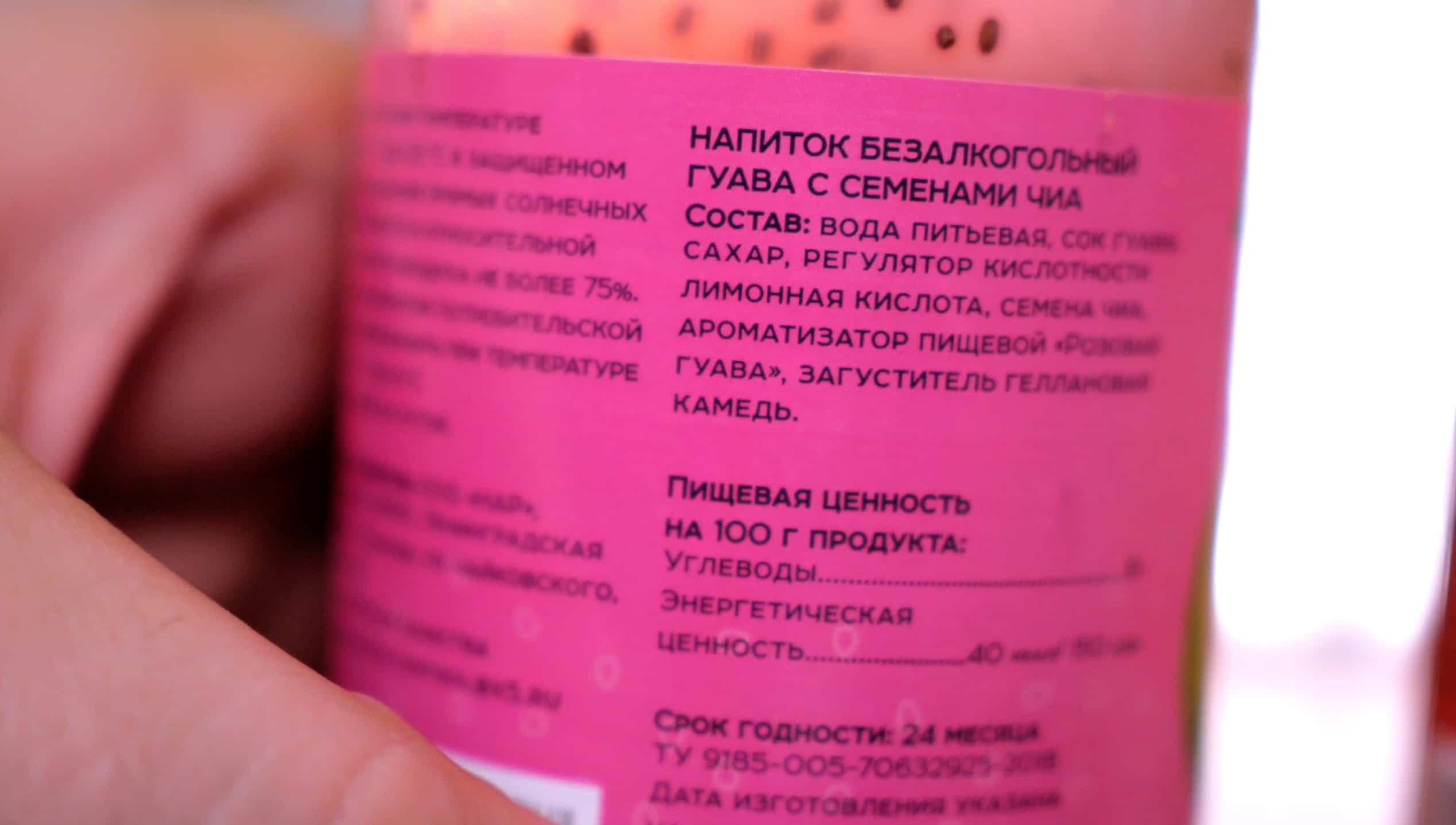 Что входит в состав сока Nar Grande? 2