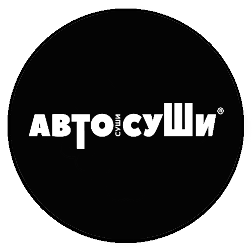 автосуши круглый логотип