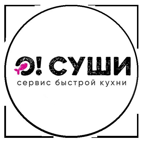 пицерия лагатта круглый лого
