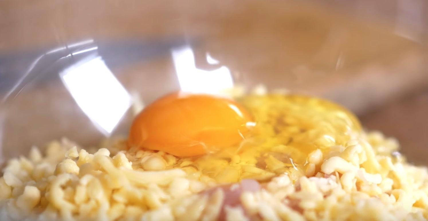 Одно яйцо