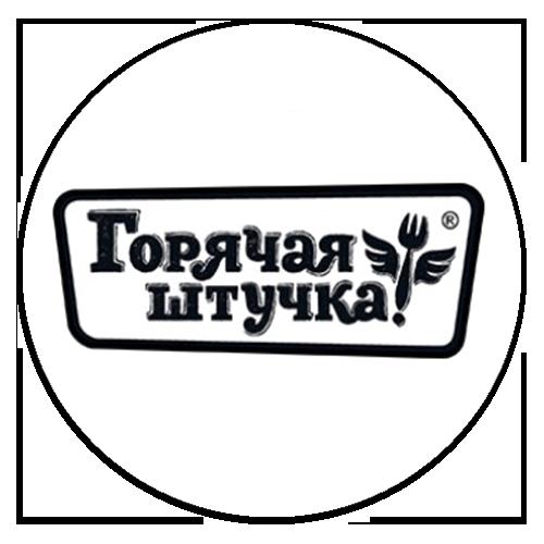 горячая штучка логотип