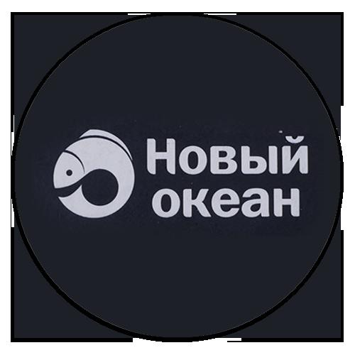 логотип компании новый океан
