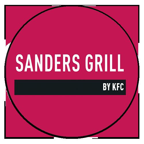 логотип ресторана sunders grill by kfc
