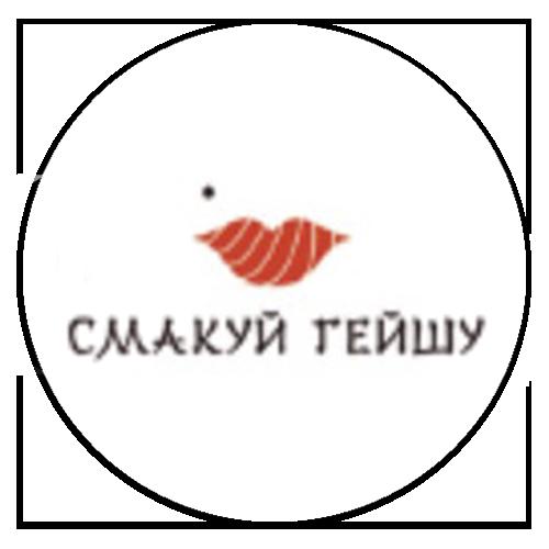 логотип доставки смакуй гейшу