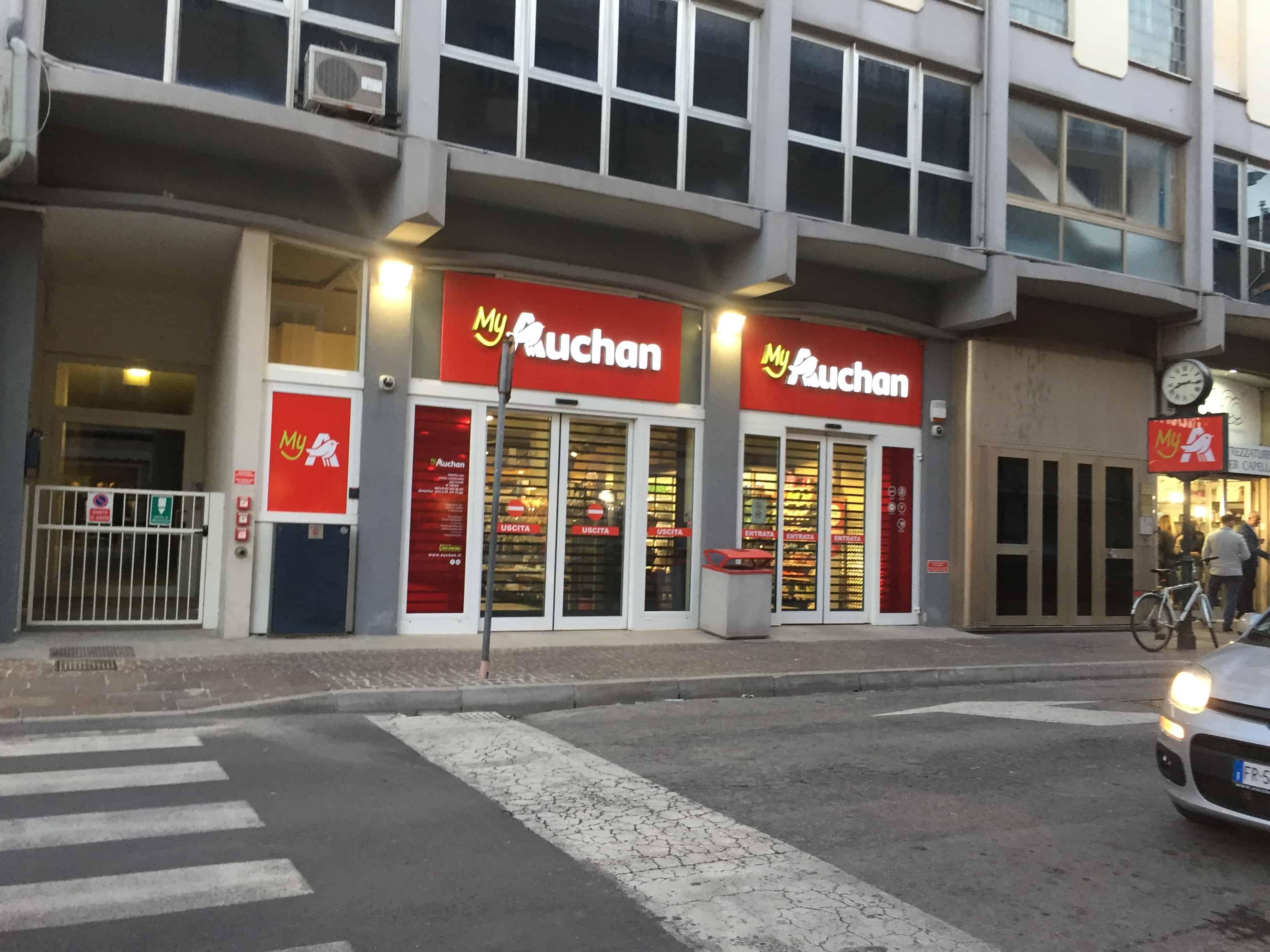 """Ашан называется «My Auchan"""" в Италии."""