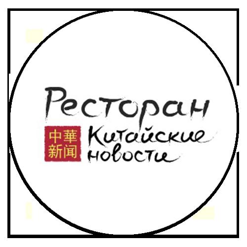 ресторан китайские новости лого