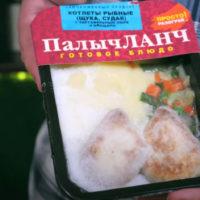 обед от Палыча