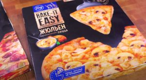 Пицца Fazer