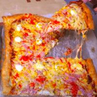 тертая пицца