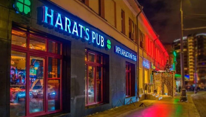 Обзор доставки еды от легендарного паба HARAT`S IRISH PUB